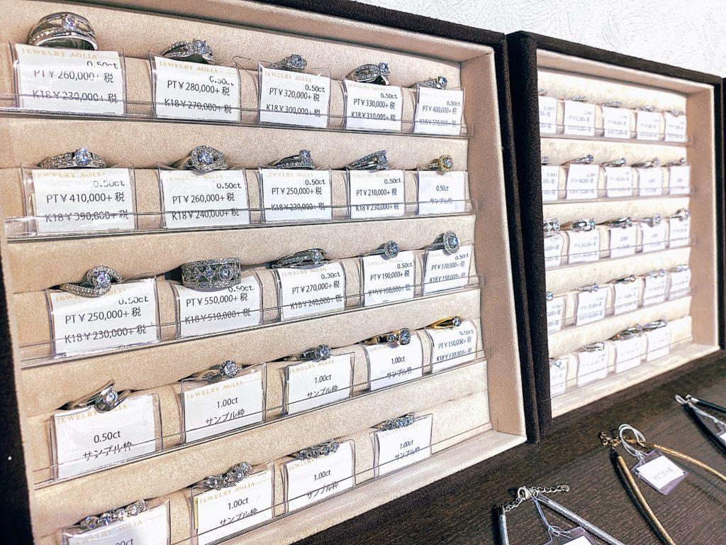 古いダイヤモンドプチネックレスを人気のダンシングストーンペンダントにリフォーム【2143】